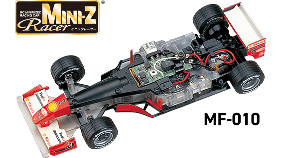 formula chassis